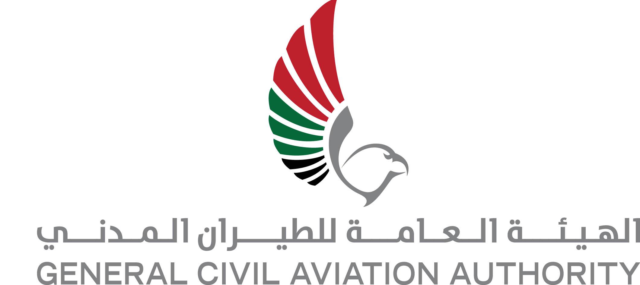 ELISA aeronautics middle east