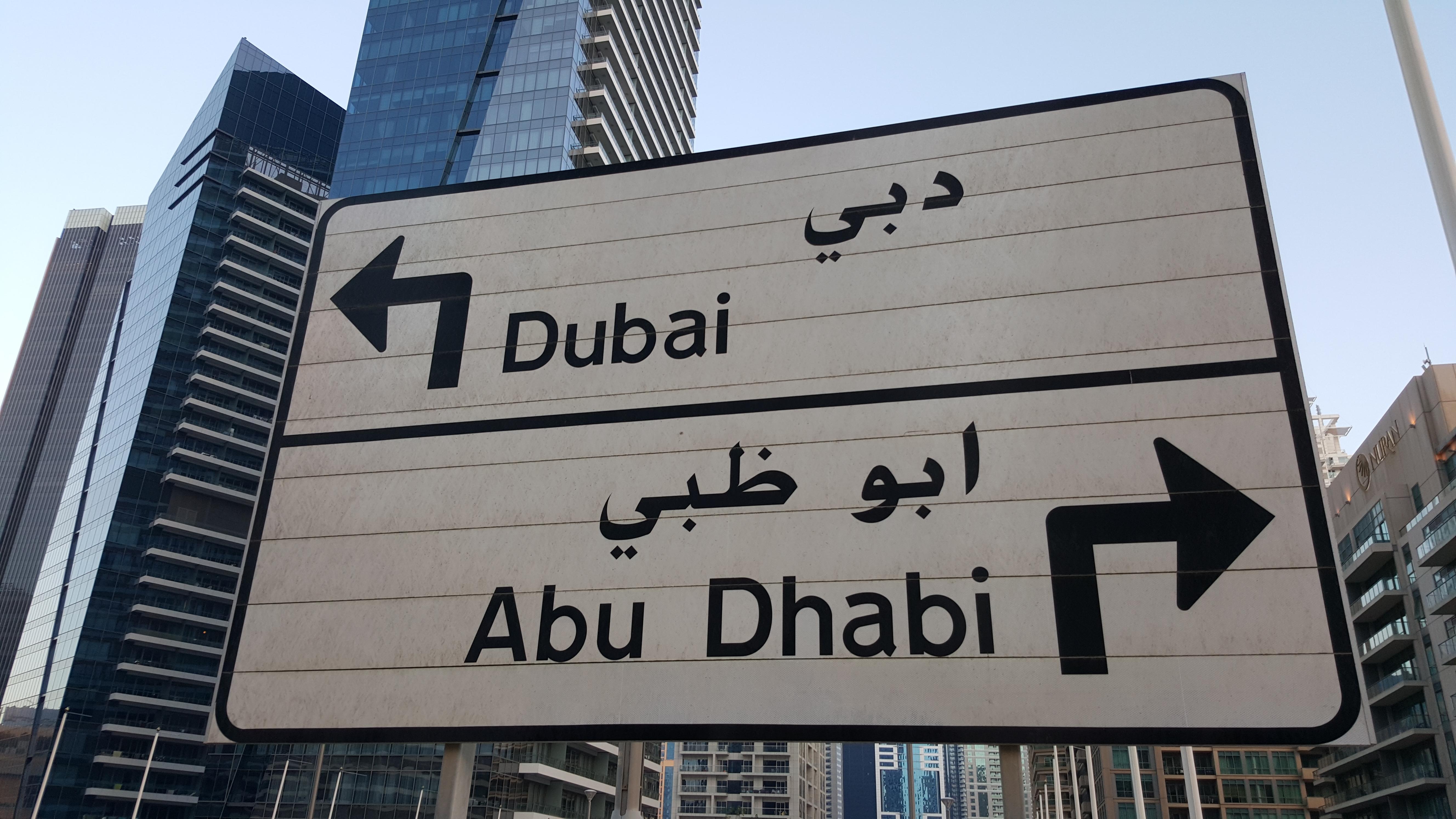 Electroluminescent store Emirats